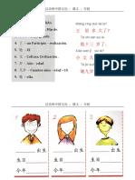 7. 课文 - 生日.pdf