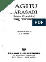 Laghu Parashari OPVerma.pdf
