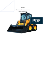 Liugong_CLG375.pdf