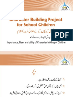 School Slides for DHA School WorkShop