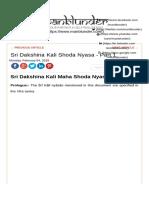 Sri Dakshina Kali Shoda Nyasa