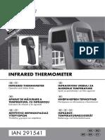 Θερμόμετρο Laser