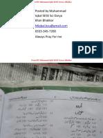 NTS ESE Perviz Iqbal(1).pdf