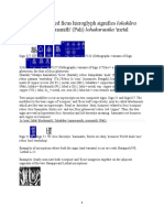 U.pdf
