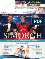 Simorgh Magazine Issue 121