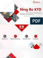 2_Catalog of Ning Bo King Yi Da