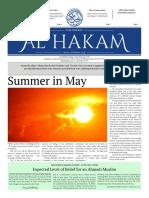 Al Hakam - Friday, April 6, 2018