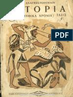 mythology.pdf