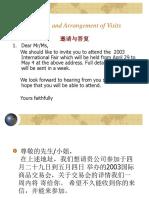 Unit 2 Invitation and Arrangement of Visits