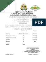 sijil lisan BM 2018.docx
