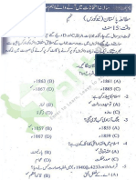 9th Class Pakistan Studies Guess Paper 2018 Objective Type 1