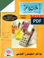 Modran Pakistan Boiler-13.pdf