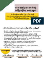 Yangon Infra Options_15Oct18 Edited v2