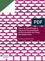 Plano de Classificação e tabela de temporalidade UNESP.pdf