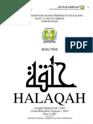T1 Buku Teks Halaqah 2007 V20107
