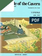 Utsuho Monogatari Tale of the Cavern Hollow English translation