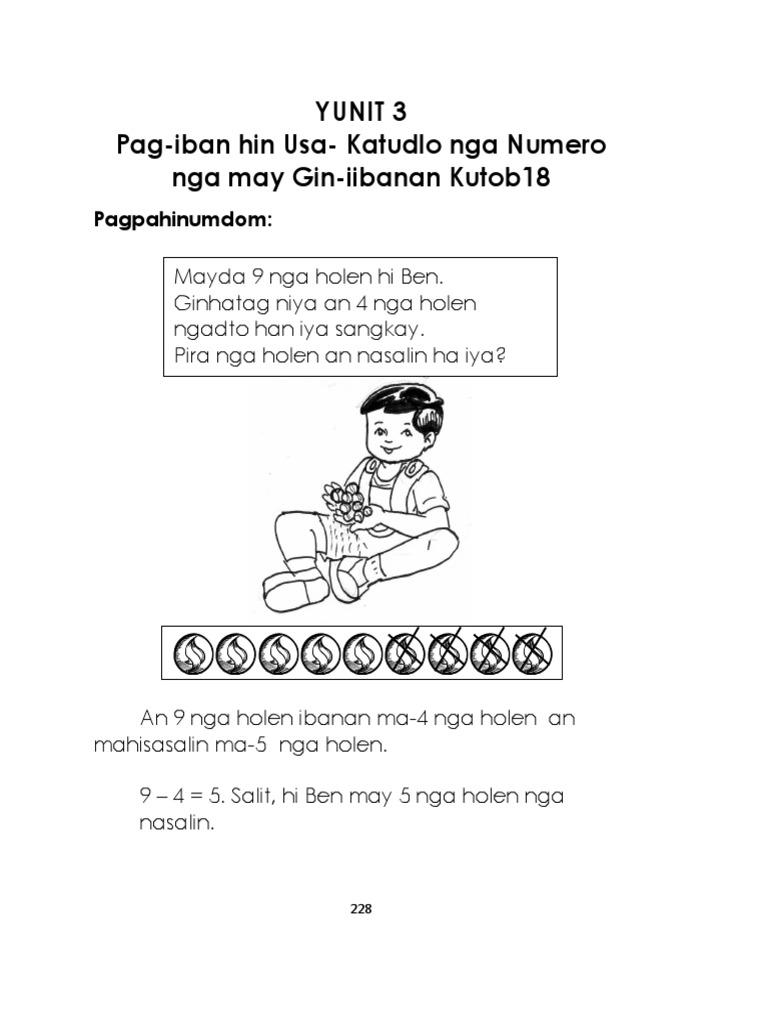 WarayMathGr 1LM(pp 228-425 )Q3-4 11-29-12 pdf