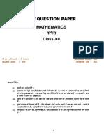 CBSE-Class-12-Mathematics-Question-Paper-2014-Set-1-Delhi.pdf