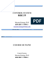Control System Lecture