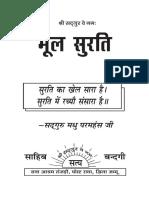moolSarati-hindi.pdf