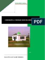 Cheikhna Cheikh Mouhamed Vadal
