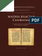 Matija Vlastar - Sintagma.pdf