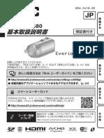B5A-2418-00.pdf