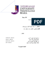 Role Play Arabic