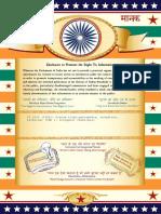 India Standard for STPP