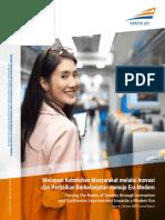 annual_report_2017-kai.pdf