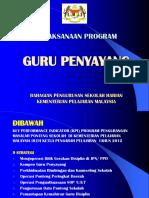 POWER POINT GURU PENYAYANG (10.1.2012).ppt