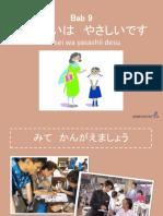 Buku Nihon-go Kira Kira kelas X