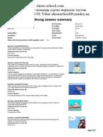CES_6.0.0_Deck_Management_Chemical_Tanke.pdf