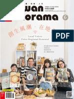 Taiwan Panorama 2019 Jun