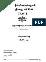 2019-C-Prospectus-for-website.pdf