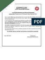 Notice on Postponement of CBAT