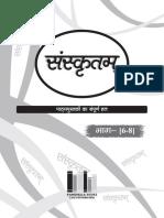 Sanskritam 6-8.pdf