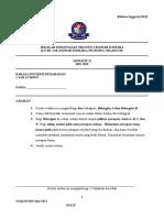 Ujian Sumatif 2 y4 Eng p1 2019