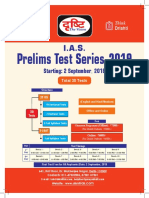 Prelims 2019 P1 Schedule English