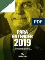 stj-revista-eletronica-2018_250_1