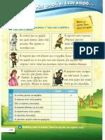 4._Kids_KLIK_Part_A-9 (1).pdf
