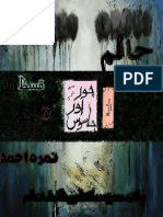 Haalim_Episode_18_Part_2_cmp_Paksociety_com.pdf