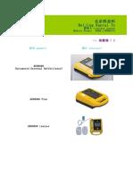 Product list(Beijing Rantai).xls