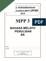 Percubaan Upsr 2018 Bm Pen