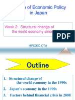 2_回(change_in_the_1990s).pdf