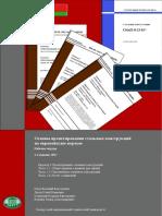 Бланк №7 MOD#4.pdf
