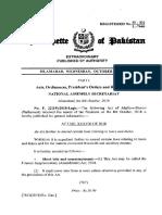 Finance Supplementary (Amendment) Act, 2018