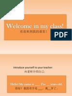 Basic Course Lesson 1