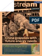 Upstream-ChinaFocusS.pdf