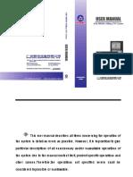 GSK980MDc_CNC_fresado_milling.pdf
